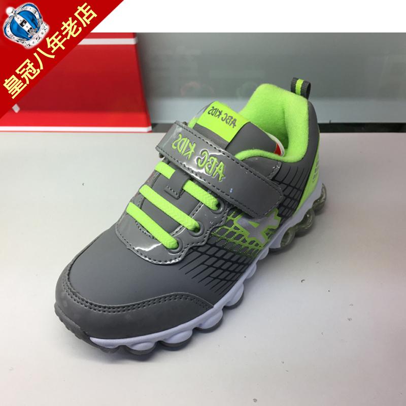 abckids童鞋冬二棉男童31-38气垫鞋保暖运动鞋Y65235339