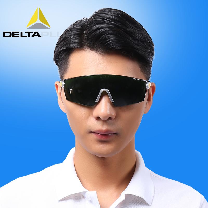 代爾塔焊接眼鏡 輕便型氣焊銅焊防護 電焊工護目鏡101012