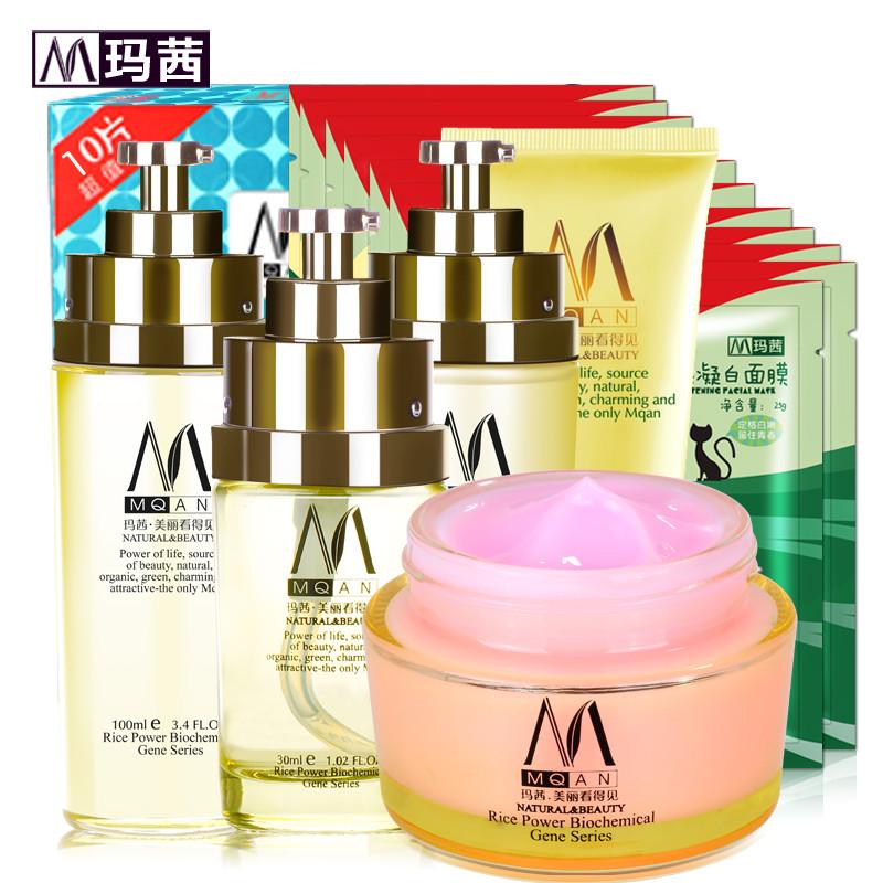 Отправить маска 10 maqian м мощность кожи Уход за подарок присвоено 5 кусок белый полупрозрачный и нежная и гладкая Хуан Tiliang