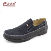 Long Ruixiang spring new light business casual shoes old Beijing cloth shoes men's shoes shoes and dad old man shoes