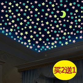 3D立体夜光贴荧光月亮小星星贴纸客厅卧室寝室儿童房宿舍墙贴屋顶