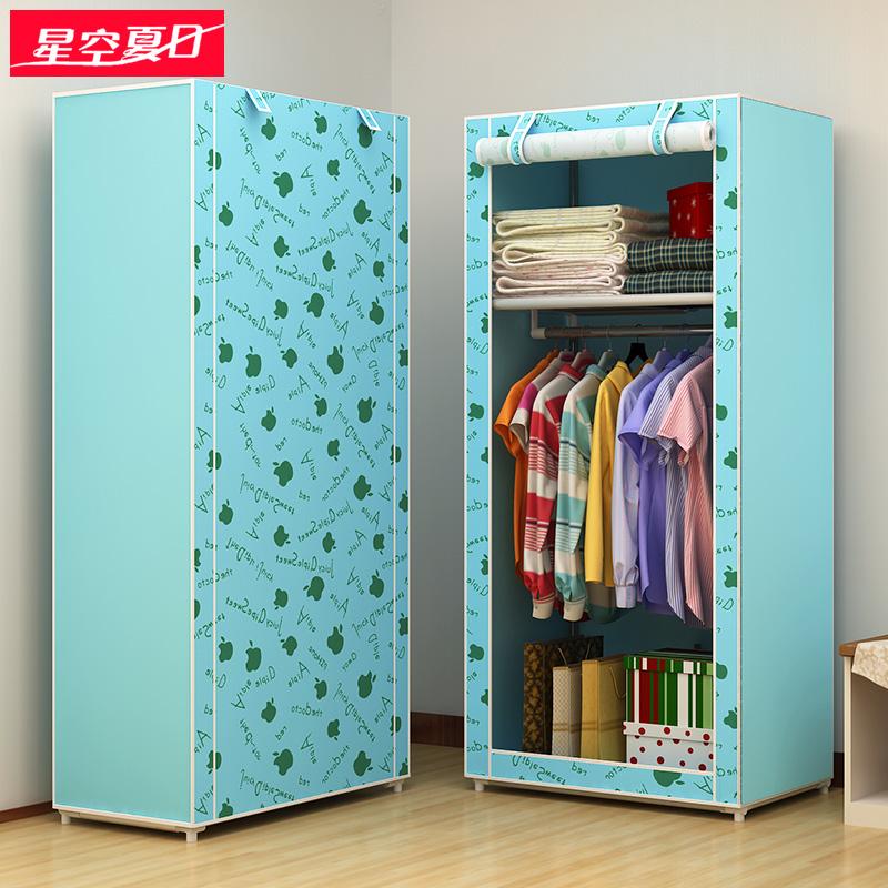 簡易小衣櫃 單人學生宿舍布衣櫥鋼架鋼管加固組裝折疊收納櫃布藝