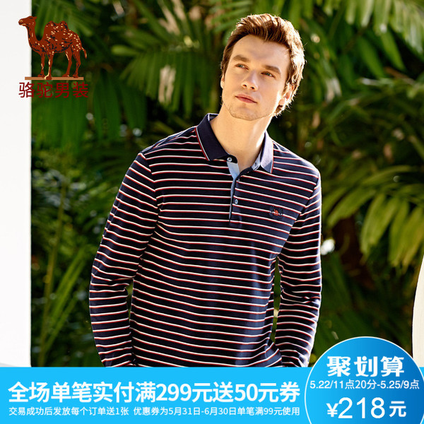 Camel men's 2017 spring new embroidered standard business casual lapel striped cotton long-sleeved T-shirt men Polo