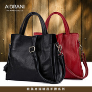 Ai Danni autumn 2015 new European fashion ladies leather handbag baodan handbag shoulder bag Messenger bag
