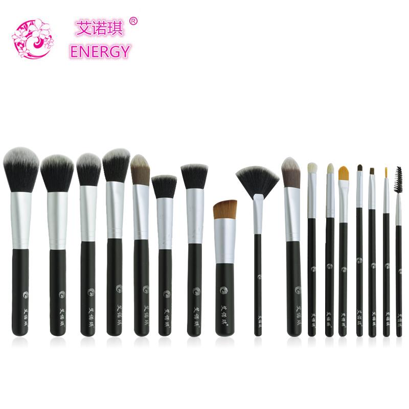 ENERGY 艾諾琪19支化妝刷套裝 全套彩妝工具刷初學者 套刷刷子