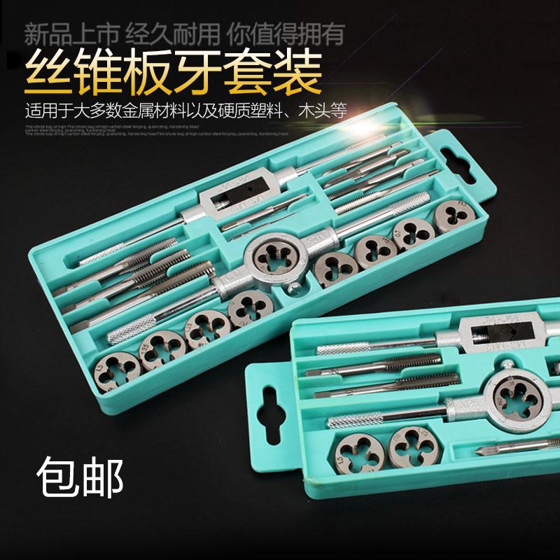 Вручную Резьбовой винт принт Отводы панель зуб комплект Инструментальная резьба