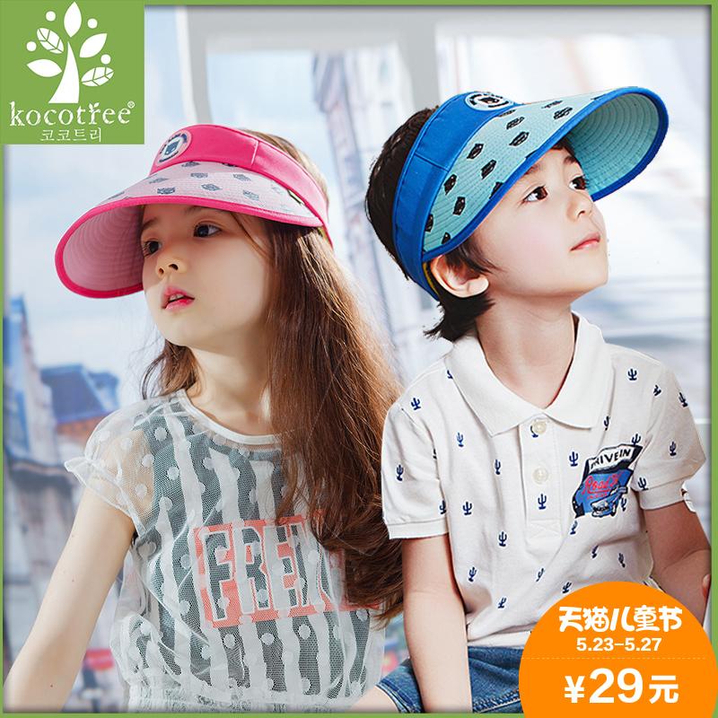 韩国kk树儿童帽子夏男童女童空顶帽2-4-8岁防晒遮阳帽小孩太阳帽