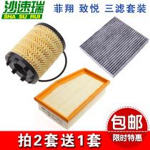 机油滤清器机滤纸芯AY52E1012045大柴道依茨V龙J6L适用于解放