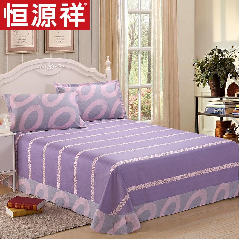 恒源祥家紡全棉雙人床單單件純棉格子加邊圓角1.8和2米寬床上用品
