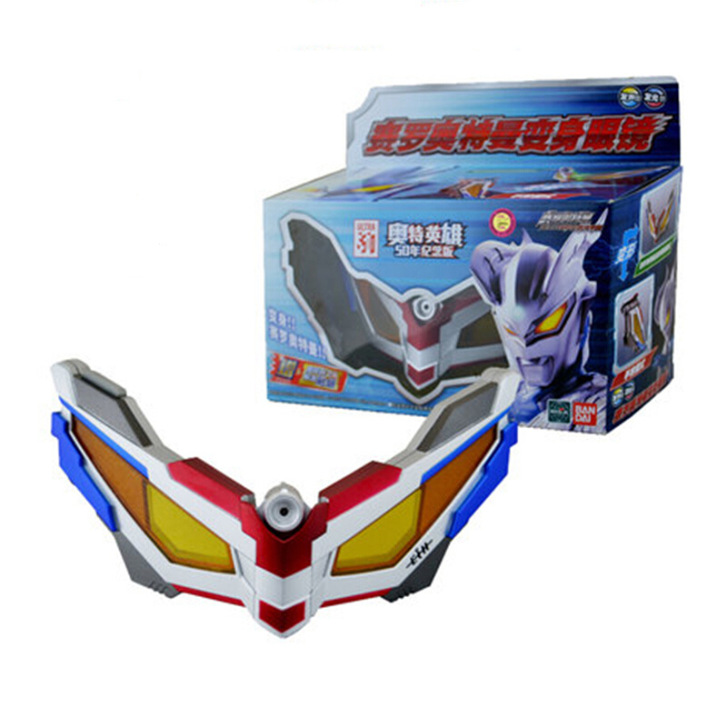 Bandai десять тысяч поколение siro альтман преобразование очки 50 подарочный костюм ребенок игрушка 62719-1