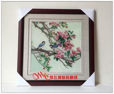 Вышивка Сучжоу
