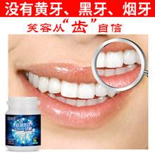 Уход за полостью рта > Зубной порошок.