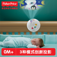 Рыболов милый животное двойной звук и свет кровать вращение погремушки музыка успокаивать плюш N8849 ребенок игрушка