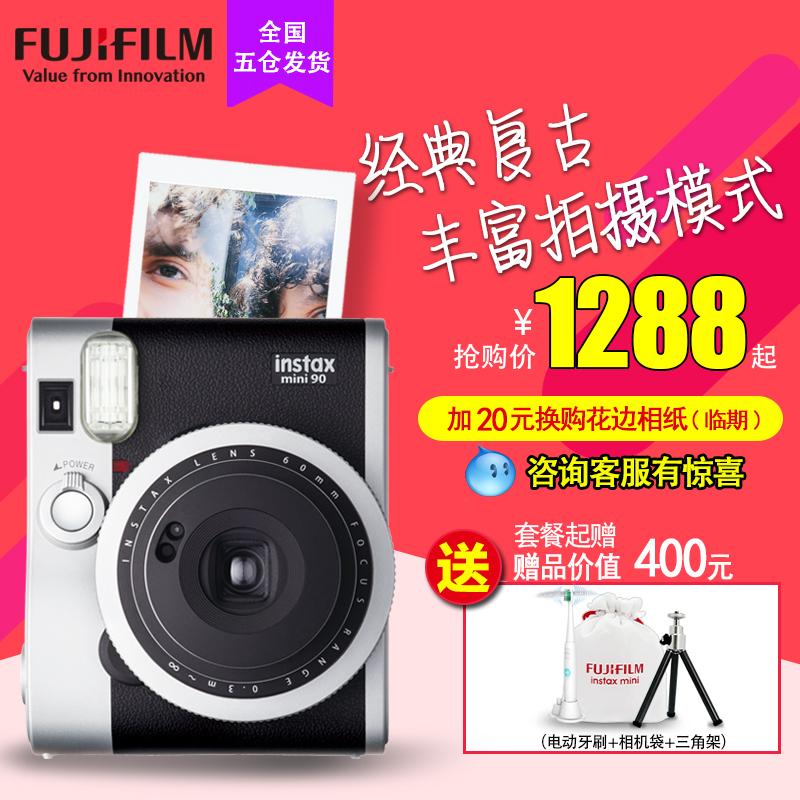 富士·instax mini90相機套裝