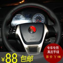 East scenery from X5 / X3 S50 / SUV/XV car special sewing leather hand steering wheel set/leather
