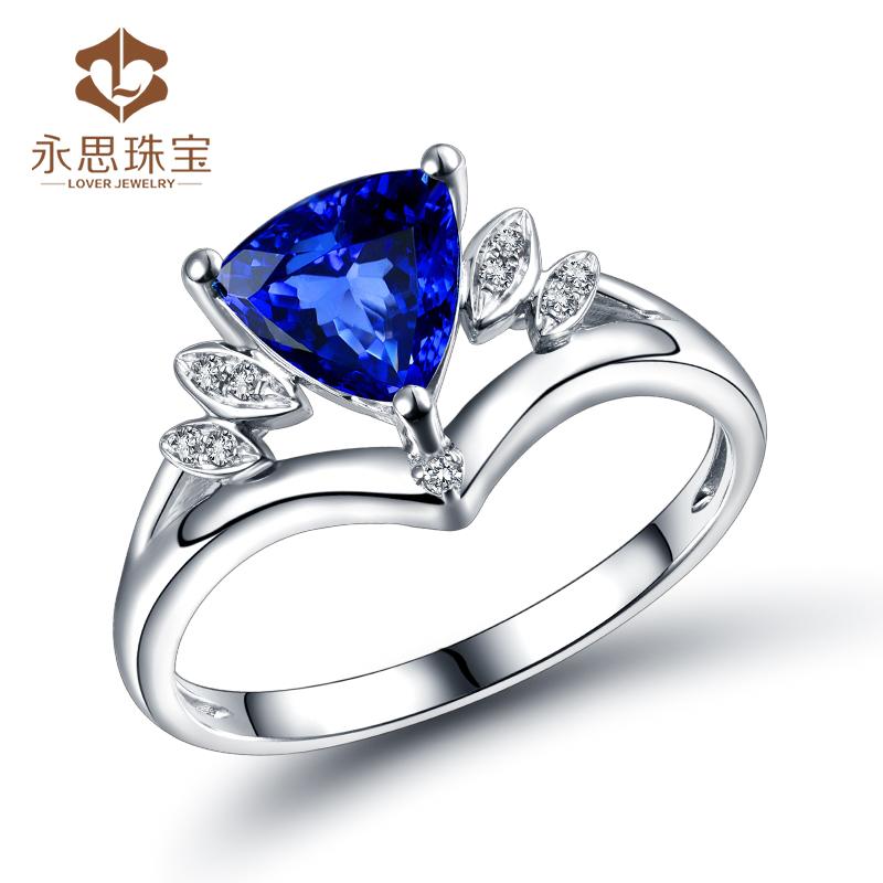 永思珠宝 1克拉18K金天然坦桑石戒指4分钻石彩色宝石彩宝戒指