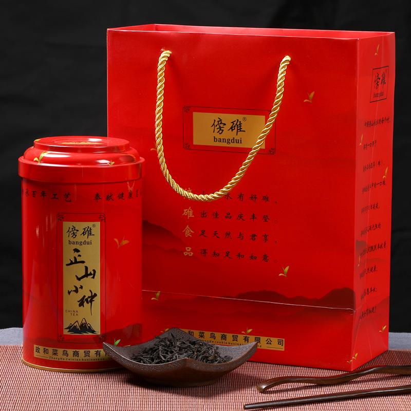 红茶正山小种500g买一送一券后48.00元包邮
