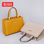 Wheat bag 2015 new European and American fashion handbag women bag simple solid color large Crossbody shoulder bag