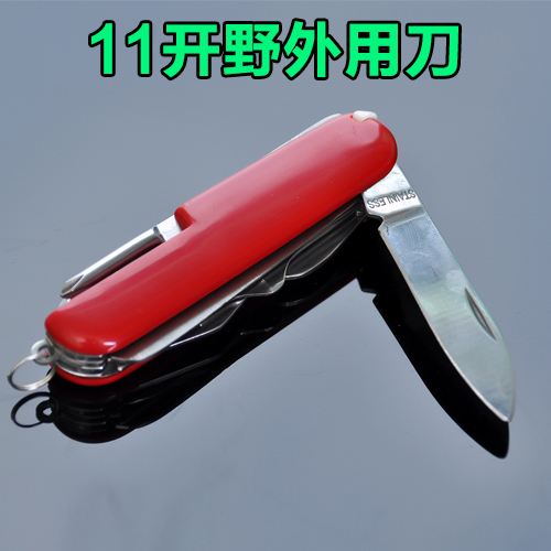 На открытом воздухе дикий иностранных сложить многофункциональный инструмент портативный сложить нож нержавеющей стали швейцарский армейский нож универсальный инструмент