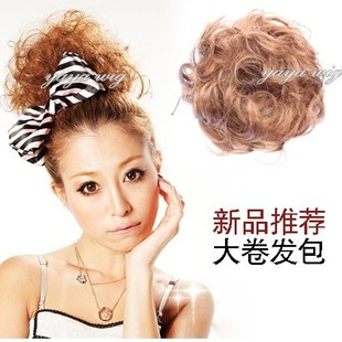Yaya Wigs / wig accessories fashion big hair ball head bud head hair button button curls 812A