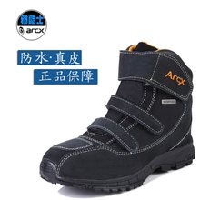 Jas cool/arcx cross-country anti fur slipper shoes and locomotive shoes motorcycle boots racing wear-resisting Cycling equipment