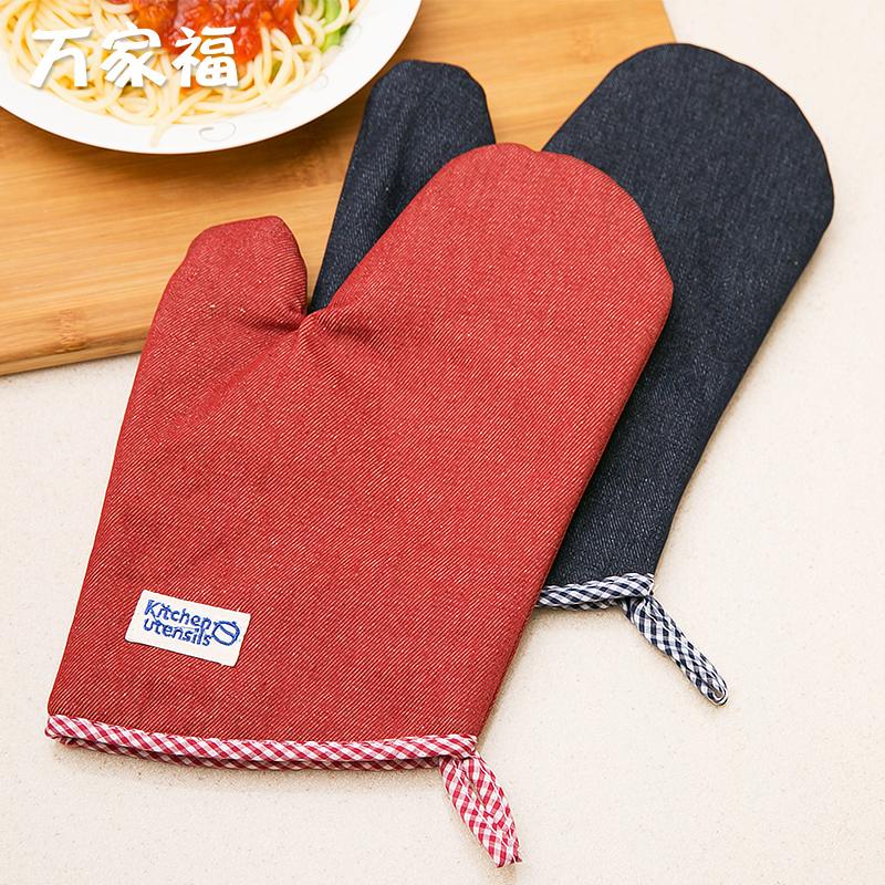 Япония кухня микроволновой печи ошпаривают перчатки изоляция перчатки жаркое коробка перчатки утолщённый сопротивление высокая температура ошпаривают блюдо клип