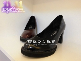 2014 new Korean rough seasons single shoes OL work shoes with high heels patent leather shoes waterproof shoes Round
