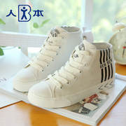 This pure white art flat bottom Hi shoes canvas shoes women fall within the new students increased women's tide