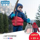 迪卡侬 秋冬新款男女童棉服保暖外套 69元包邮