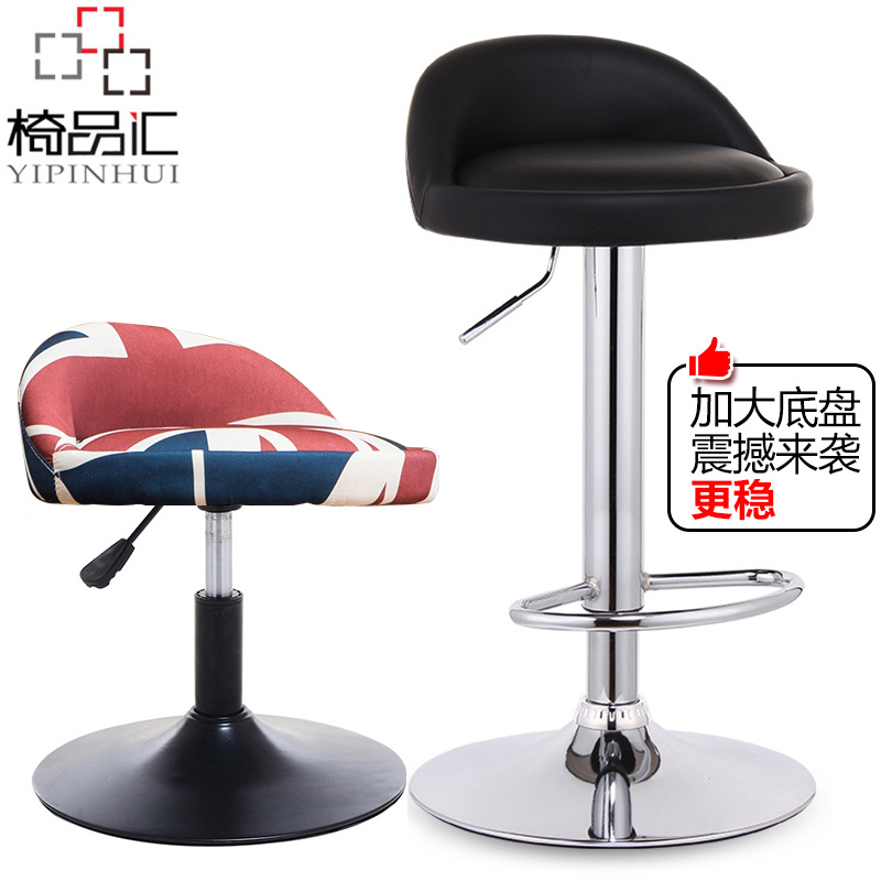 Стул статья обмен бар стул назад тайвань лифтинг табурет континентальный ходули бар стул простой бар стул вращение бар табуретка