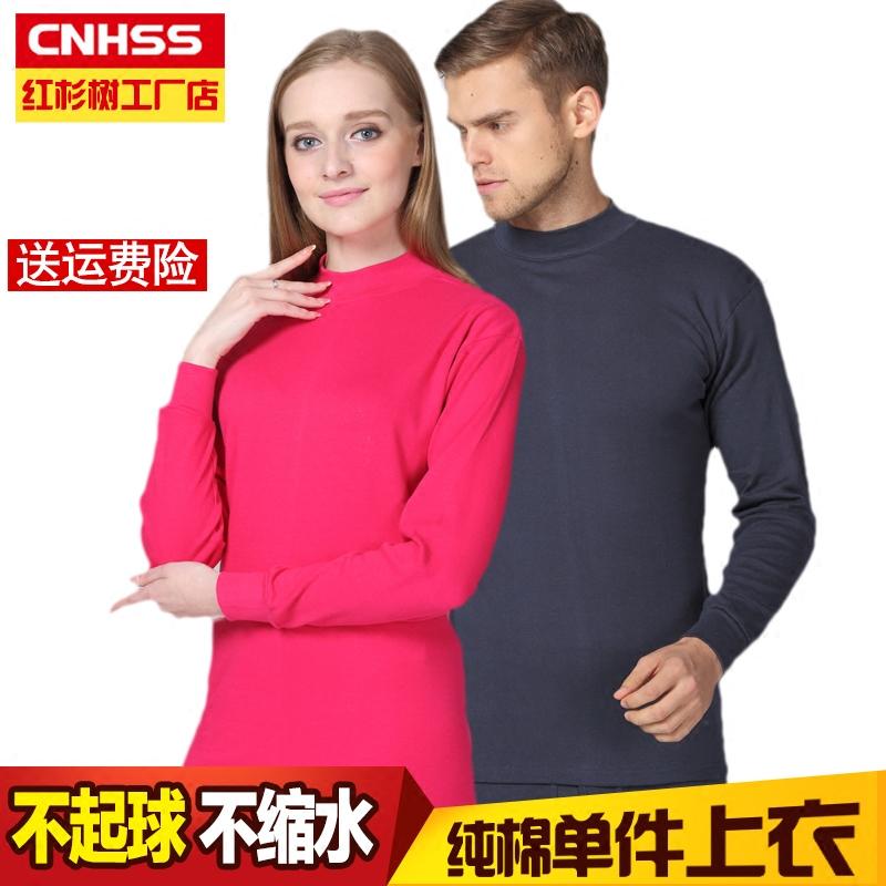 Мужской осенняя одежда водолазка хлопок в пожилых блокировка короткая женская куртка ношение хлопок один внутри тепло одежда тонкая модель
