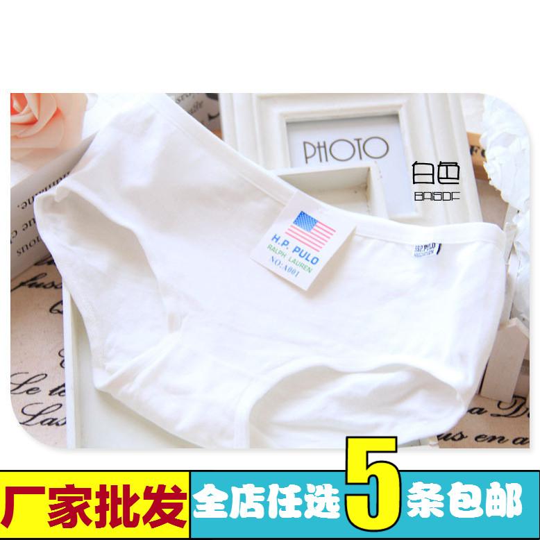 2021春夏新款白色纯色三角女士纯棉小中腰全棉棉质浅色简单内裤