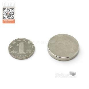 oahe | circular permanent magnet 30 * 5MM nickel powerful NdFeB magnet magnetic Pa Toys 30X5MM
