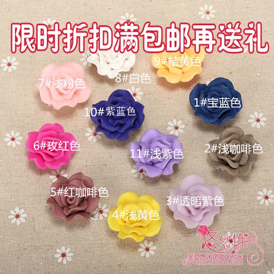 30mm�陶花玫瑰花 diy���旒�耳�品 �h服�l�配件 花朵材料批�l