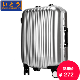Travel Friends Ito aluminum frame rod box suitcase lock 20 inch caster boarding luggage
