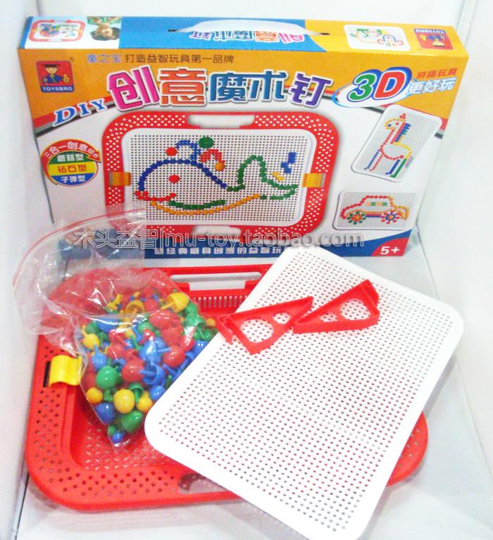 Гриб гвоздя вставьте модульный разъем пластины игрушка нарезанные грибы заклинание вставляется бисера игрушки головоломки 3-7