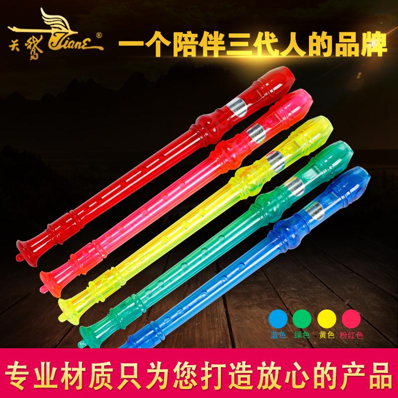 Лебедь вертикальный флейта 6 отверстие 8 отверстие высокие частоты мораль стиль ребенок студент начинающий начиная олово восемь отверстие вертикальный флейта ребенок флейта
