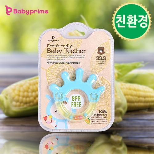 韩国进口babyprime贝尊婴儿玩具宝宝安全手指摇玲牙胶硅胶玩具