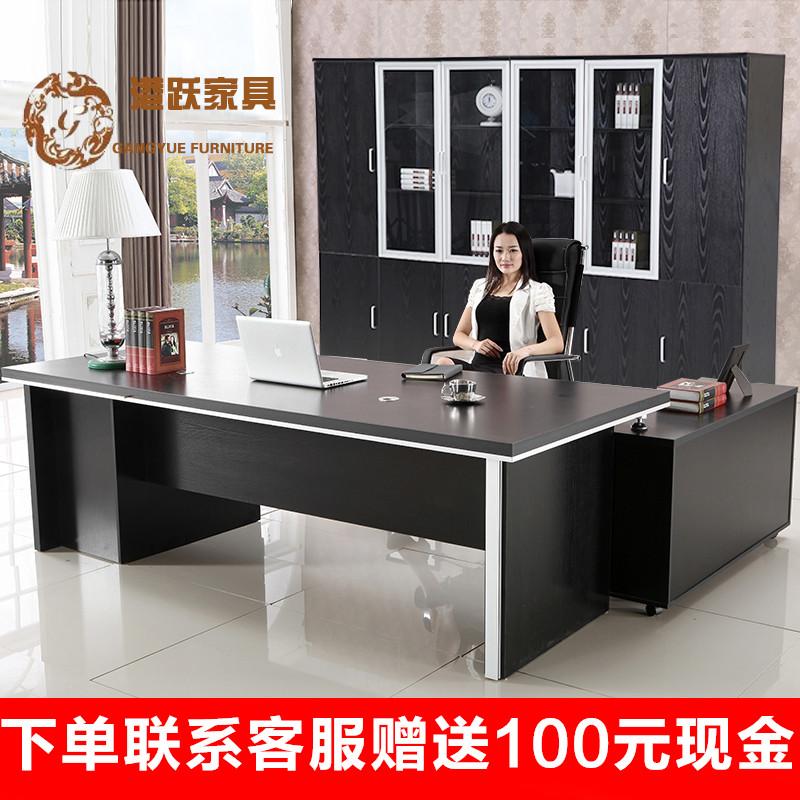 辦公 老板桌大班台簡約  主管桌經理桌椅 總裁桌