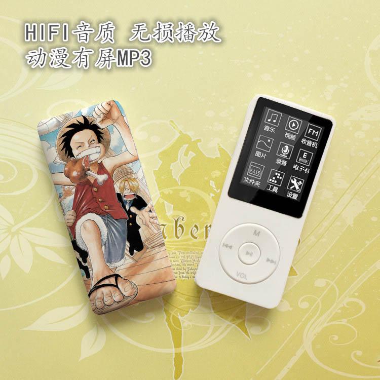海贼王 路飞动漫周边有屏MP3口香糖MP4无损随身听录音播放器定制a