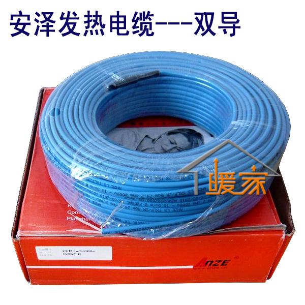 家用发热电缆双导发热电缆线按瓦卖电地暖发热电缆包邮中18.5W/M
