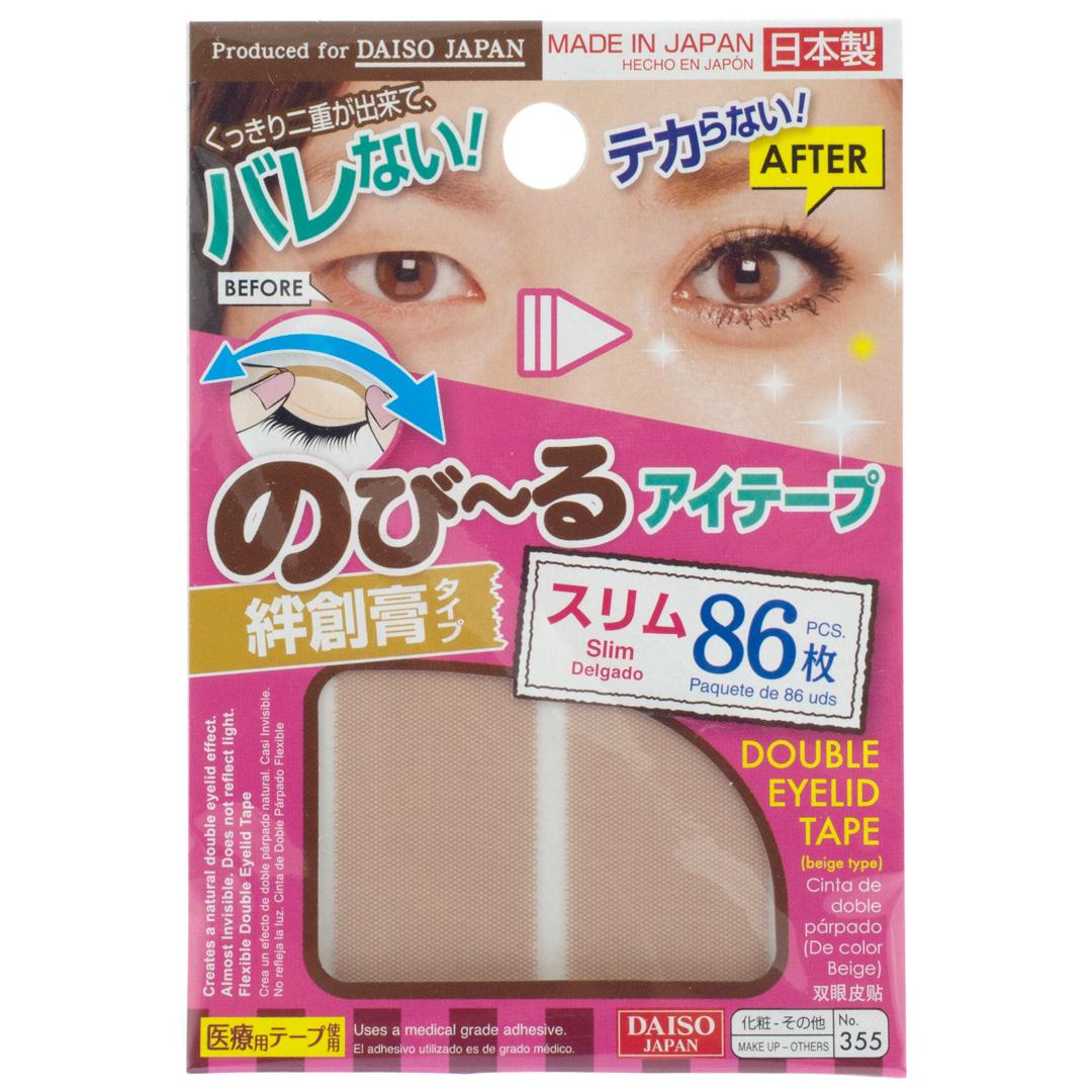 Япония большой создать хитрость плоть штейн глаза кожа паста хорошо 86 медаль цвет лица природный путешествие создать крем не отражает
