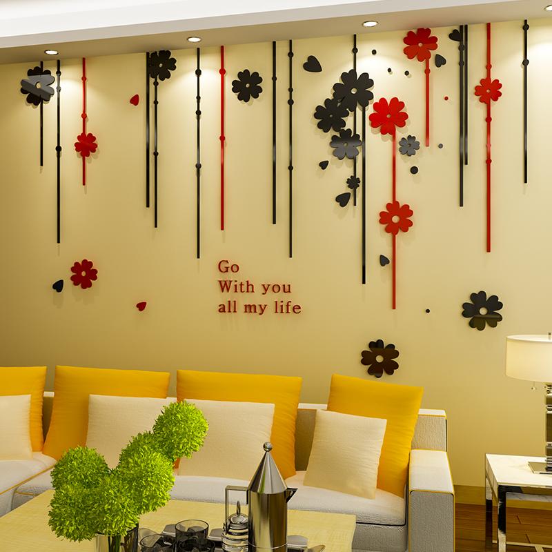 簾亞克力水晶3d立體牆貼畫客廳沙發電視背景牆房間裝飾品牆壁貼紙