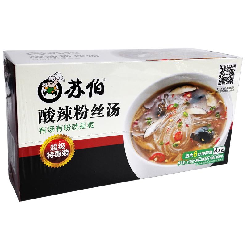 Провинция сучжоу филиал кислота пряный вентиляторы суп упакованный 4 часть наряд скорость еда вентиляторы отопление вода что еда
