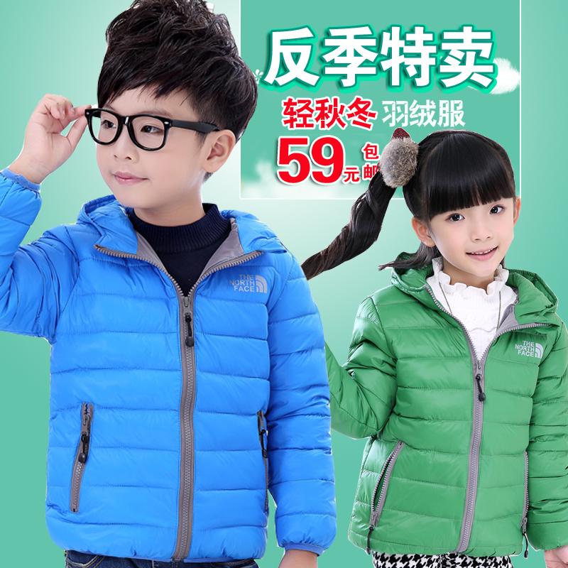 к 2015 году ребенка детей куртки сезон Распродажа ребенка мальчиков и девочек вниз куртка вниз куртка лайнера короткая корейская версия