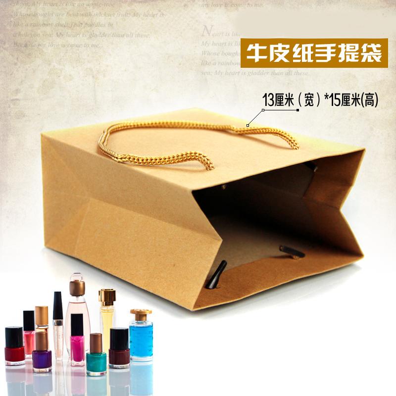 手提牛皮纸袋13*15+8 包装袋 礼品袋 自立袋 纸袋 服装袋 10只