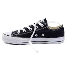 Спортивная обувь > Кеды.