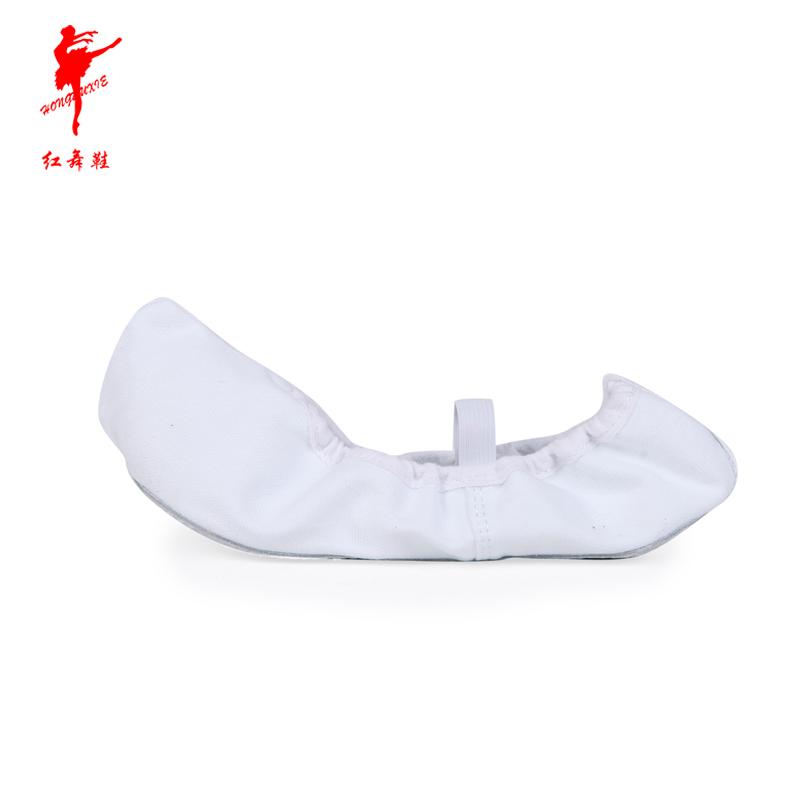 红舞鞋10053白色古典舞鞋舞蹈鞋
