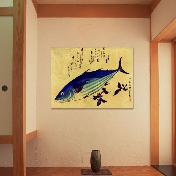 Японское искусство Артикул 547476181426