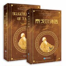 Литература > Современные и современной китайской поэзии.